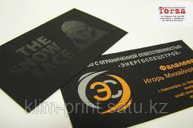 Визитки на тачкаваре,дизайнерские визитки,дизайн,Визитки в алматы