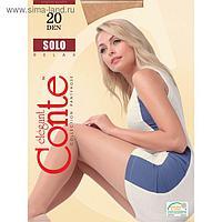 Колготки женские CONTE ELEGANT SOLO 20 den, цвет бежевый (beige), размер 3