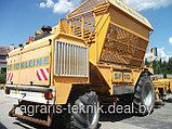 Комбайн свеклоуборочный Kleine SF10, фото 3