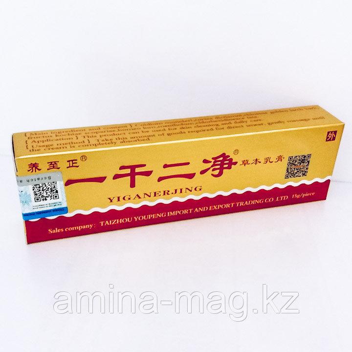 Мазь от кожных заболеваний Yiganerjing (Иганержинг)