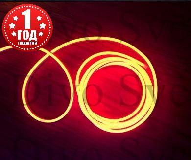 Флекс неон 8*16мм цвет Красный, Желтый SMD (3 ВАРИАНТА). Led Flex neon - гибкий неон, холодный неон