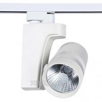 Светильник направленного света LED LN-047 45W 5700K WHITE
