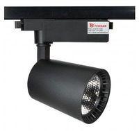 Светильник направленного света LED LS-9018L 20W 3000K BLACK