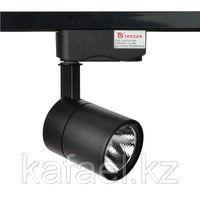 Светильник направленного света LED LS-9018Z 10W 6000K BLACK