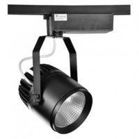 Светильник направленного света LED LS-DK904 35W 5700K BLACK