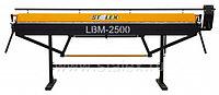 Станок листогибочный ручной STALEX LBM 2500