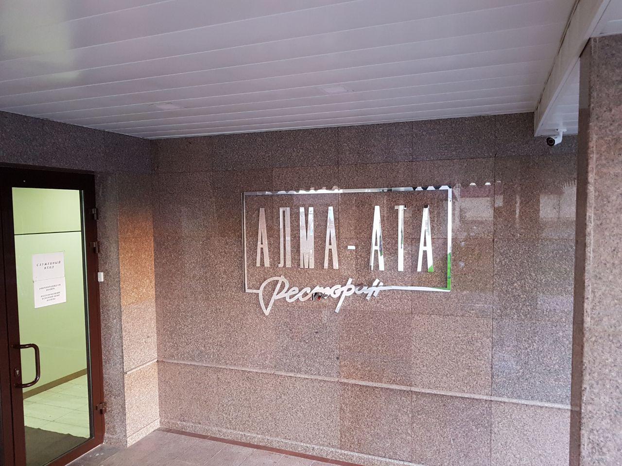 Готовые объемные буквы на здание