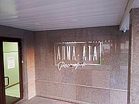 Готовые объемные буквы на здание, фото 1