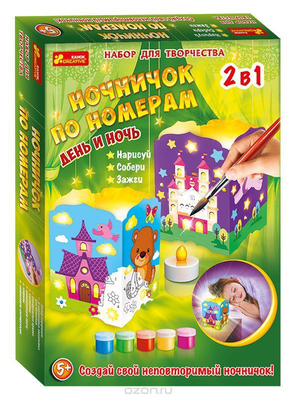 """Ranok 15100393Р Набор для творчества """"Ночник по номерам: День и Ночь"""""""