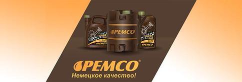 Минеральные моторные масла Pemco