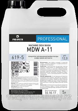 Концентрат для машинной мойки посуды и тары в воде любой жёсткости MDW A-11