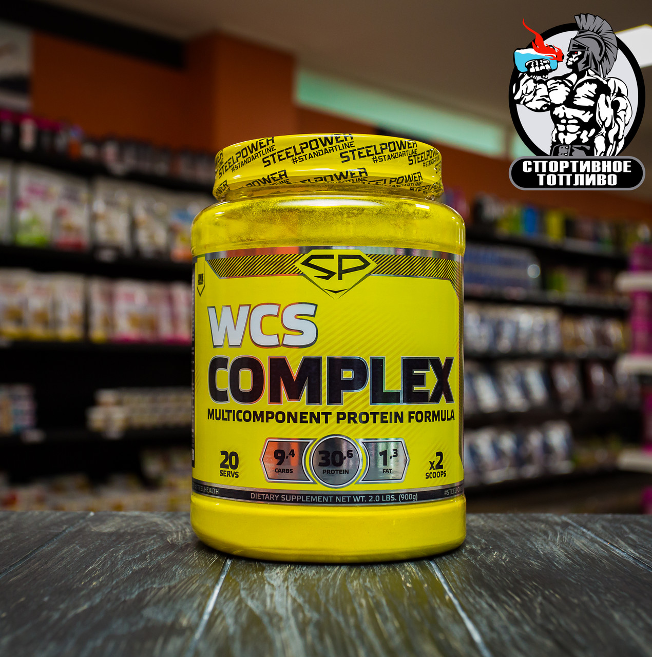 "Белковая матрица от SteelPower ""WCS Complex"" 900гр/20порций"