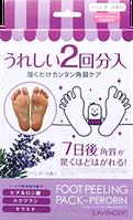 Носочки для педикюра Sosu (Сосу), фото 4