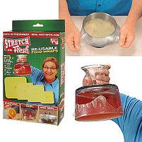 Силиконовые пленки-крышки Stretch and Fresh для хранения продуктов многоразовые - набор 4 шт., фото 5