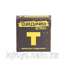 Головоломка ОЗАДАЧКА 12614 Тип Т
