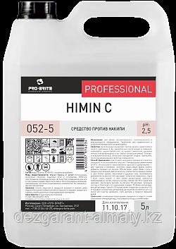 Средство против накипи Himin C (5л)