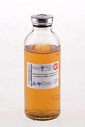 Микстура от кашля Термопсиса взрослая 200мл