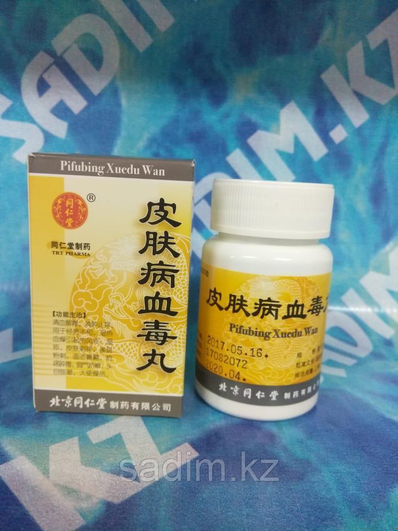 """Пилюли для лечения кожи и очищения крови """"Пифубин Сюэду"""" (Pifubing Xuedu Wan) - для лечения кожных заболеваний"""