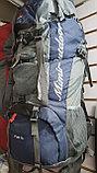 Рюкзак туристический 75 L на раме, фото 4