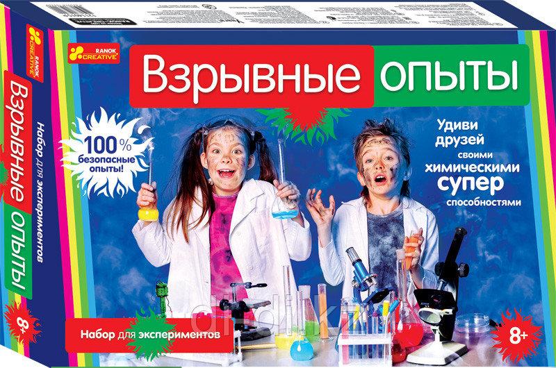 Научные игры: Взрывные опыты 0391