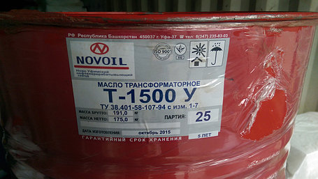 Трансформаторное масло Т1500, фото 2