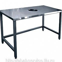 Стол для сбора отходов ССО-4 (1400*700*850мм) вся нерж.