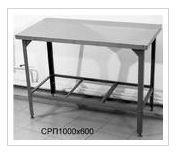 Стол разделочно- производственный СРПП 1000х800х870