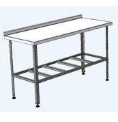 Стол разделочно-производственныйСРП 650х550х870