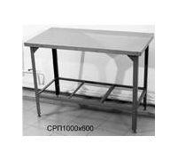 Стол разделочно- производственный СРП 1000х600х870