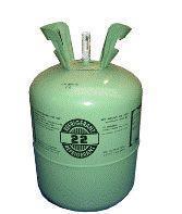 Фреон газ R-404A(кг)