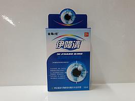 Капли для глаз Juzhangqing 10 ml.