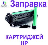 Заправка картриджа HP  , фото 1