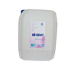 АЙ-СОФТ 5л - жидкое мыло