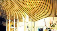 Рееечный потолок. Люксалон. Золото.