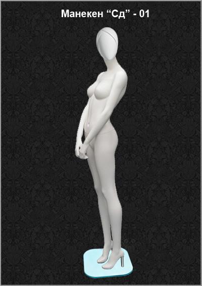 Манекен для одежды женский «Сдержанность» Сд 01