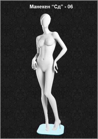 Манекен для одежды женский «Сдержанность» Сд 06