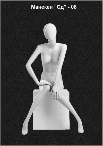 Манекен для одежды женский «Сдержанность» Сд 08