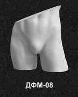 Манекен бедра мужские ДФМ-08