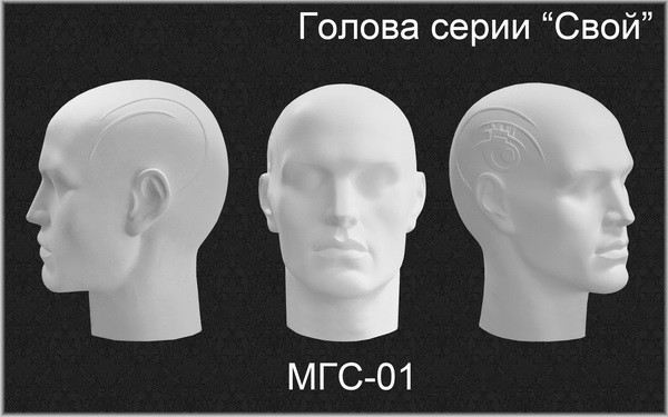 """Голова-манекен """"Свой"""" МГС-01"""