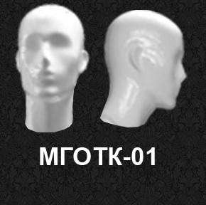 Голова-манекен «Откровение» МГОТК-01