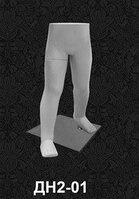 Манекен ноги детские ДН2-01