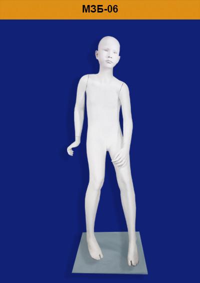 Детские манекены для одежды ЗАРА МЗБ-06