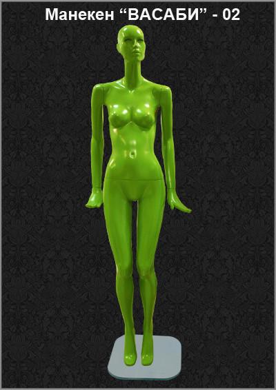 Манекен для одежды женский «Васаби» 02