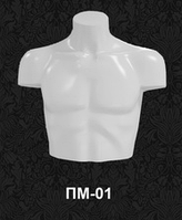 """Мужские манекены полуторсы для одежды """"Четверть"""" ПМ-01"""