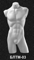 Манекен-торс для нижнего белья мужской 03