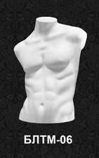 Манекен-торс для нижнего белья мужской 06
