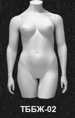 Манекен-торс для одежды женский XXL 02