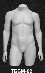 Манекен-торс для одежды мужской  XXL ТББМ 02
