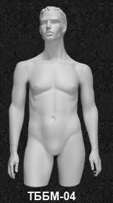 Манекен-торс для одежды мужской  XXL ТББМ 04