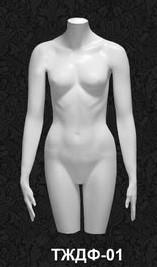 Манекен-торс для одежды  женский 01